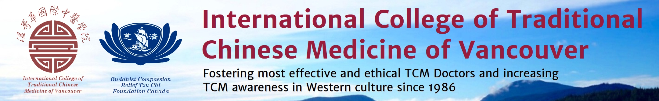 International College of Traditional Chinese Medicine of Vancouver 溫哥華國際中醫學院
