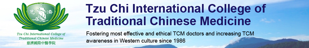 Tzu Chi International College of TCM