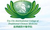 Tzu Chi International College of Traditional Chinese Medicine